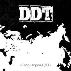 АнимациЯ - Дневник [Русский рок]